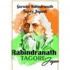MPVM Celebrated Tagore Jayanti 2021-22